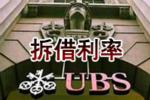 4月27日新加坡银行间同业拆借利率
