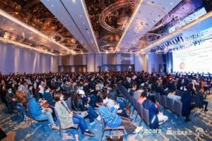 风物长宜放眼量--2021诺亚杭州春季投资策略峰会圆满举行