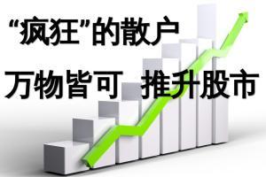 """【英伦财经日记】""""疯狂""""的散户 Coinbase上市大举吸金 万物皆可推升股市?"""