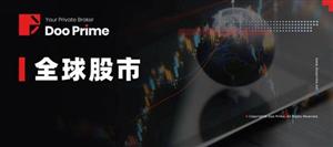 DooPrime德璞资本:美股三大股指悉数收涨,港股恒指大跌1.76%