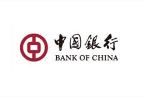 中行广东省分行:美联储抛售公司债 黄金重返1900