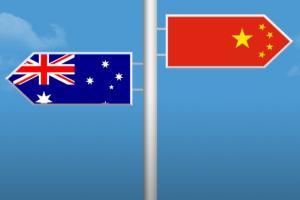 """中澳局势!新加坡外长:维系与中国关系窍门 是要保持有用但不被利用 必须寻找到""""微妙平衡"""""""