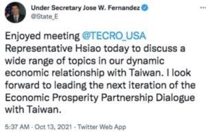 台海重量级进展!美国国务次卿会见台湾代表 铺路讨论经济关系与合作 拜登政府:对话应持续办理