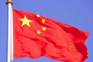 中国经济消息!IMF前副总裁:中国经济需要进行结构改革