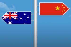 中澳新疆课题延烧!澳大利亚提案禁止新疆商品进口 维吾尔团体支持立法 指控中国强迫劳动侵犯人权