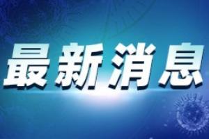 最新消息!武汉突发9级龙卷风 已造成6人死亡218人受伤