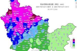河南灾情最新消息!新乡2小时降雨量超过郑州 河南继续发布暴雨红色预警