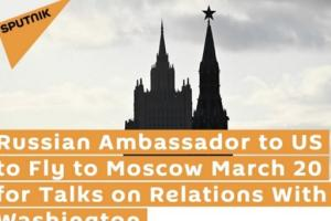 美俄最新消息!俄罗斯召回驻美大使 拜登称俄罗斯应为干涉美国大选付出代价