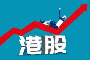 【港股盘前】中国GDP利好来袭!恒指疫后复苏重回正轨 腾讯列北京反垄断声明 龙头股观望摆脱盘整