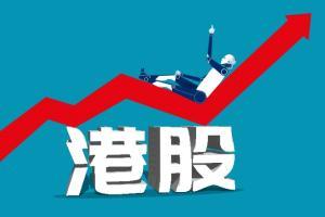 【港股盘前】中国监管疑虑排除!字节跳动宣布不赴港上市 恒指稳扎稳打收高 中国PMI成新驱动指标