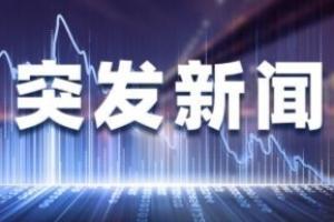 突发超重磅消息!外媒称中国考虑在数据安全审查中豁免赴港上市公司 港交所股价狂飙逾5%