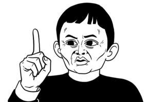 【港股热点】马云信心喊话无效!阿里巴巴明年目标收益预增3成 承诺严格遵守反垄断法 早盘消化财报跌近5%